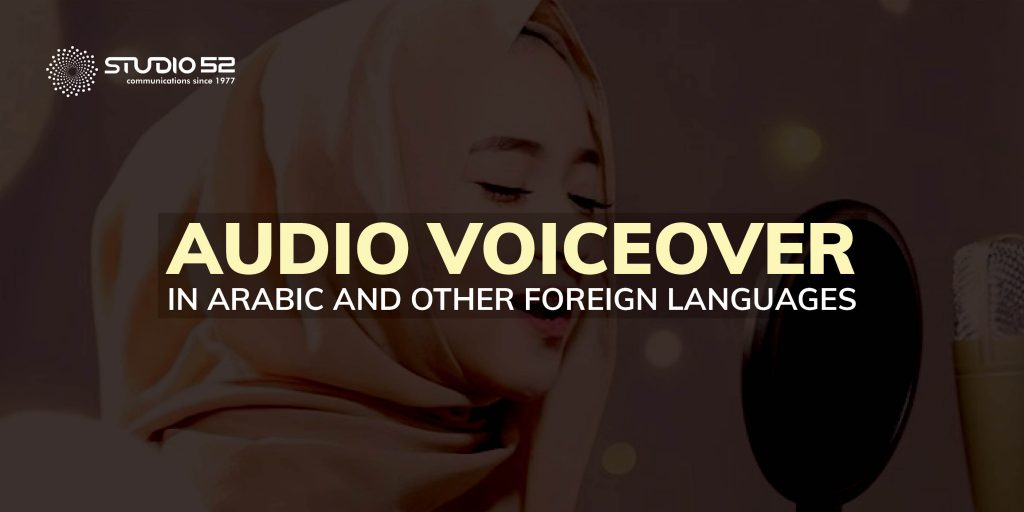 Audio Voiceover in Arabic and other foreign languages